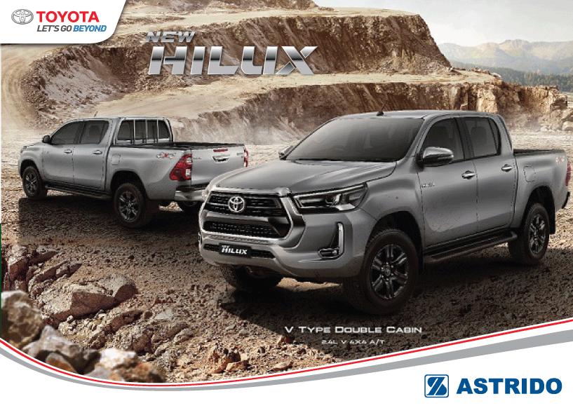 Toyota AStrido - Toyota Hadirkan New Hilux Dengan Penampilan Yang Gagah & Penuh Tenaga